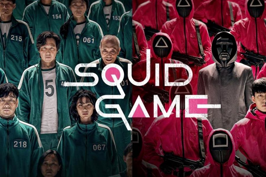 Scritta Squid Game